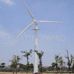 HY-10KW變槳距風力發電機