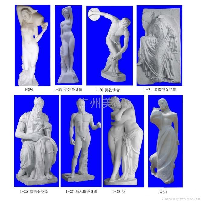 石膏雕塑像