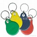 供应钥匙扣ID卡 1