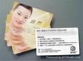 江门PVC卡印刷
