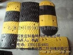 石家庄橡胶减速带