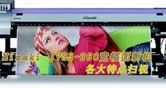 2009第七届北京国际广告展览会