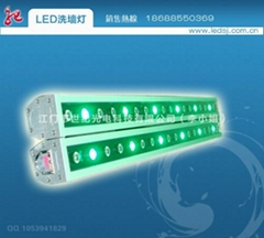 景觀led洗牆燈