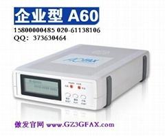 金恆3GFAX電子傳真機