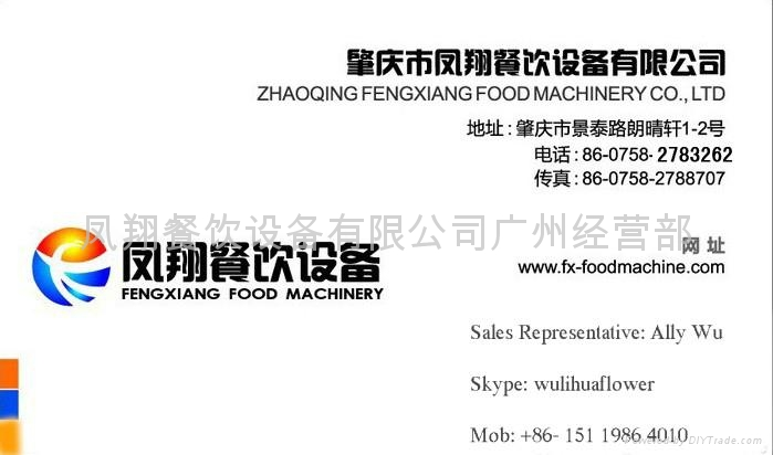 high output cabbage lettuce spinach celery cutting slicing machine  4