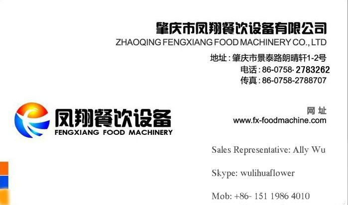 electric commercial root vegetable slicing stripping dicing machine  5