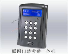 瀋陽指紋考勤機 1