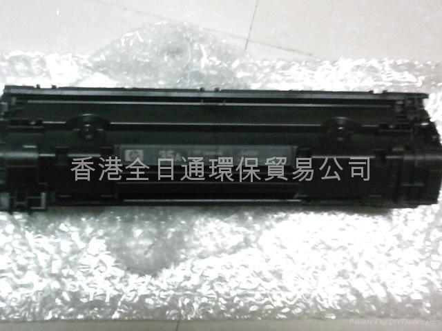 回收碳粉盒 2