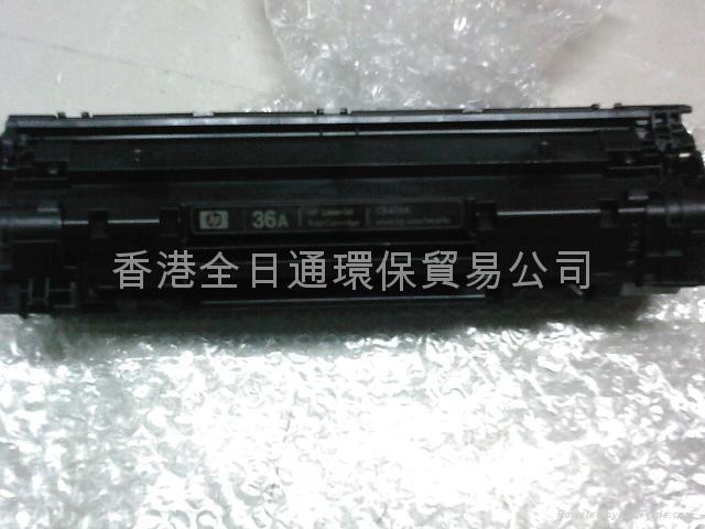 回收碳粉盒 3