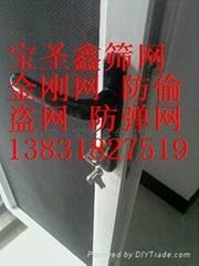 防蚊防盗纱网304 316