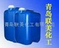 不飽和聚酯樹脂用阻燃劑FR-U