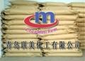 纖維織物用高效阻燃劑