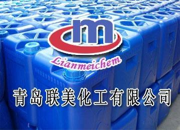 滌綸耐久性阻燃劑 1