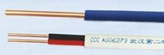 各種阻燃電線電纜
