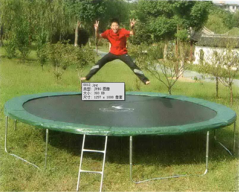 trampoline 2