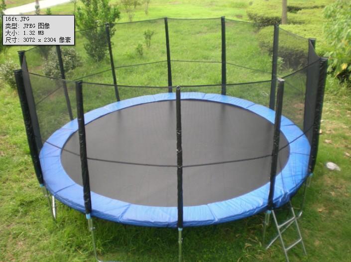 trampoline 1