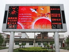 Outdoor full color led display