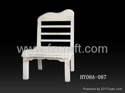 leisure  chair 1