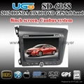 ugode 2012 Honda Civic in dash Car DVD with 8 inch HD TFT LCD touch screen