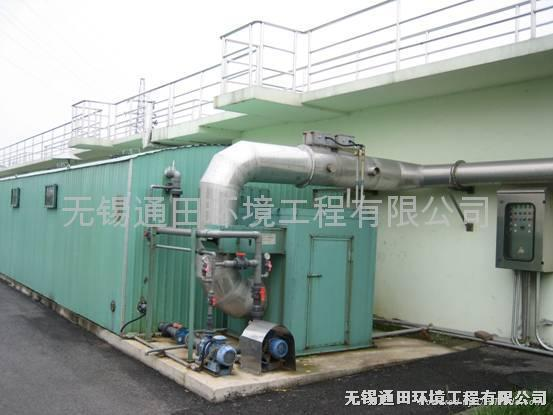 biofilters odor control The bsi biofilters are used to neutralize odor and air pollution (voc)  the likusta biofilter systems are waste gas treatment and odor control systems.
