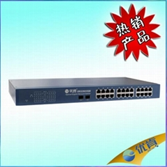 時速科技優肯24+2口網管型千兆交換機UKG2602GM