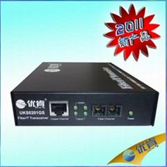 供應時速科技優肯千兆光纖收發器UKS0201GS