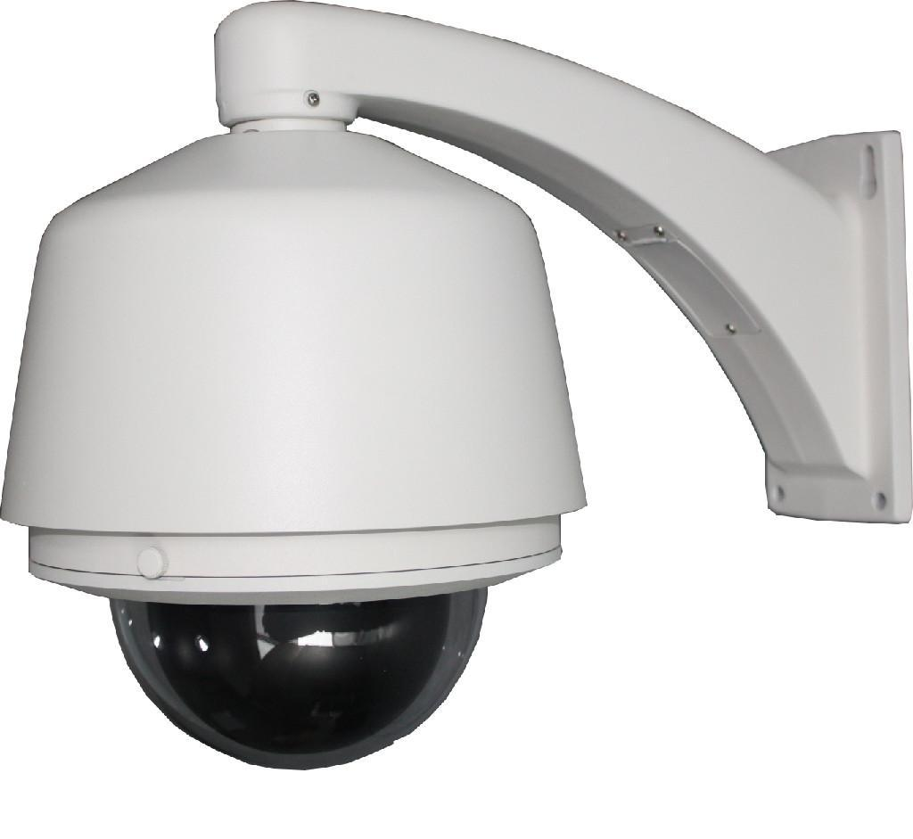 Auto Tracking High Speed Dome Camera