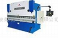 WC67K (CNC) Hydraulic Press brake