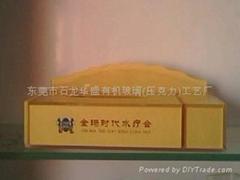 東莞石龍茶山惠州有機玻璃壓克力紙巾盒