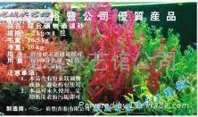 海藻矿物砂