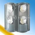 200W大功率LED路灯头价格