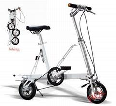 folding bike HQL-FB4001