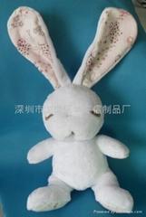 深圳毛绒玩具厂供应毛绒兔
