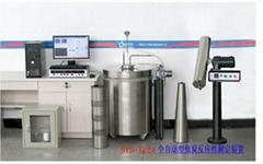 焦炭反應性 (硅碳棒加熱)