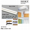 PVC curtain rail 1