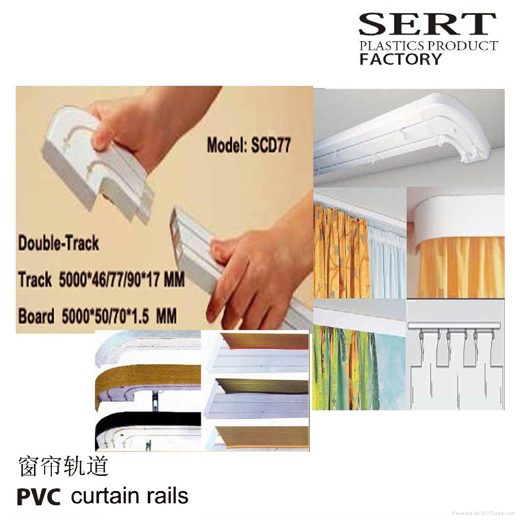 PVC curtain rail 2
