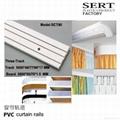 PVC curtain rail 3