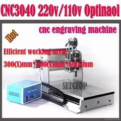 CNC engraving machine CNC Router CNC