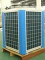 Air To Heat Pump Solar Water Heater 3
