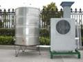 Air To Heat Pump Solar Water Heater 5