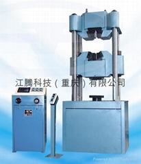 重庆液压式电液式万能试验机