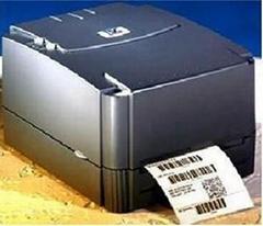 青岛tsc条码打印机维修