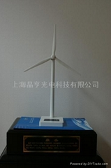 太陽能風車