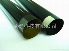 Fuser Film Sleeve IR3570