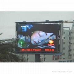福建LED顯示屏