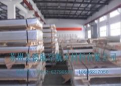 进口5083H116船板