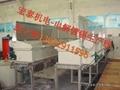 電鍍機(電解鍍錫生產