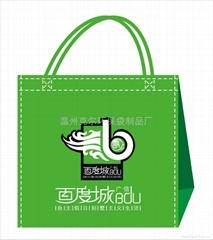 供应最新环保袋