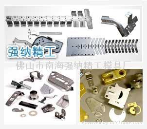 廣州模具廠-強納精工供應廣州模具 1
