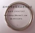 濱州智博金屬不鏽鋼圓環